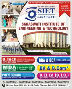 Saraswati Institute of Engineering and Technology (SIET)